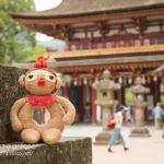 九州国立博物館広報誌「アジアージュ」キャラクター、アミューズちゃん